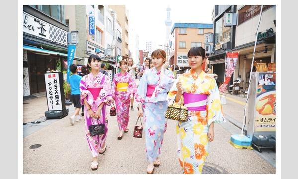 7月7日(土)七夕の願い...浴衣 in 浅草 イベント画像2