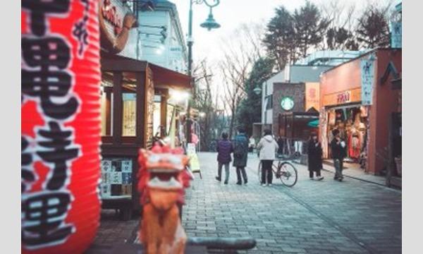 9月28日(土)和洋折衷コーデ  in 吉祥寺エリア 森とストリート イベント画像2