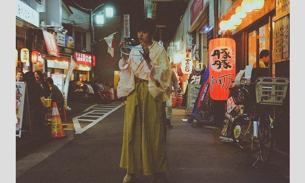 9月28日(土)和洋折衷コーデ  in 吉祥寺エリア 森とストリート イベント画像3