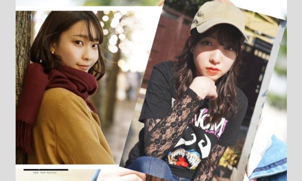 4月21日(土)代々木公園周辺エリア(新宿ゴールデン街周辺エリアから変更になりました) イベント画像1
