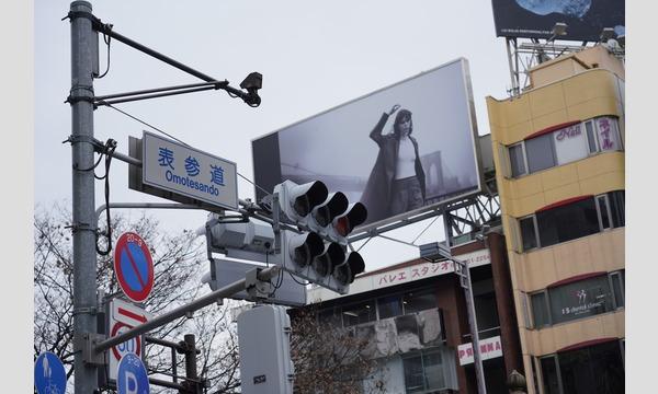 2月11日(月)《バレンタイン直前企画》おめかしおかし表参道    スイーツ(あま〜い) イベント画像2