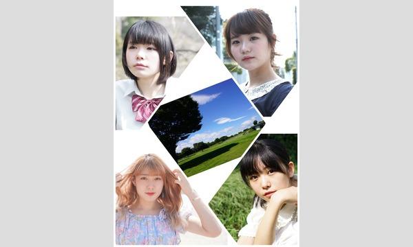 7月22日(日)ひまわり畑でつかまえて立川昭和記念公園(制服) イベント画像1