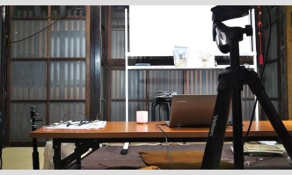 """上七軒文庫の【オンライン講義】""""空有の論争""""とは何か 日本編イベント"""