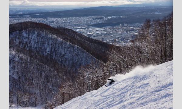 【プレゼント付き!早期販売】札幌藻岩山スキー場 2021-22シーズン券 イベント画像2