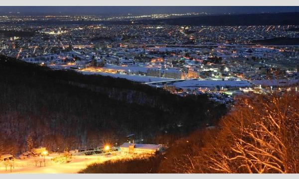 【プレゼント付き!早期販売】札幌藻岩山スキー場 2021-22シーズン券 イベント画像3