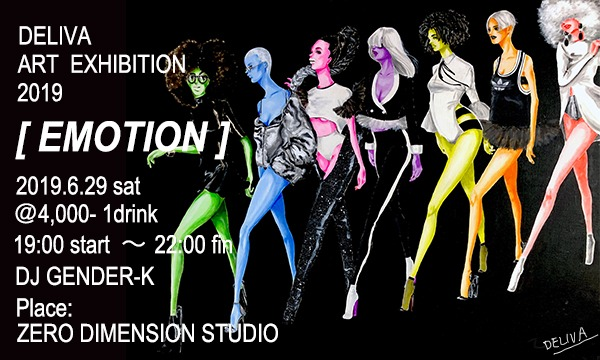 DELIVA ART EXHIBITION vol.2 2019 イベント画像1