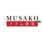 MUSAKOドラム教室のイベント