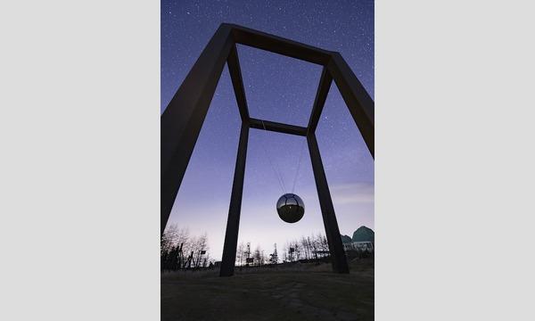 <9月20日(日)>星景写真撮影ワークショップ at 長野県 美ヶ原高原※TAMRON製レンズの貸し出しあり イベント画像2