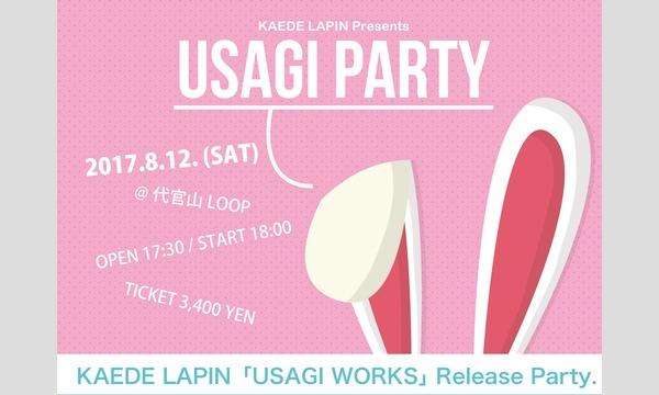 『USAGI PARTY』 2017.08.12(土) open17:30  start18:00 @代官山LOOP イベント画像1