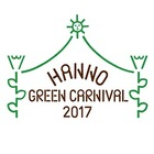Hanno Green Carnival実行委員会 イベント販売主画像