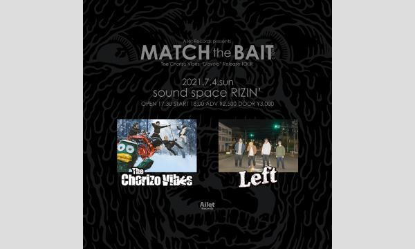 MATCH THE BAIT vol.9 イベント画像1