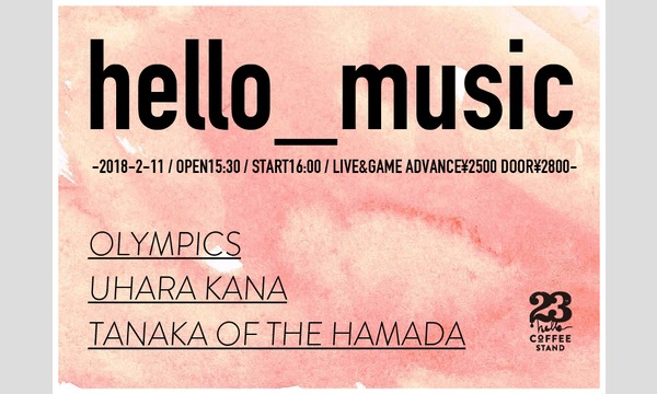 hello_music in滋賀イベント