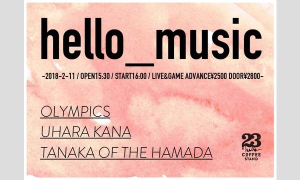 hello_music イベント画像1