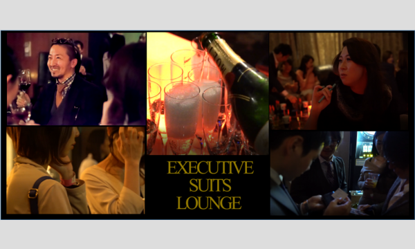 EXECUTIVE SUITS LOUNGE Vol.2 イベント画像1