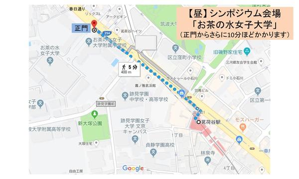 【翻訳フォーラム・シンポジウム & 大オフ2019】 イベント画像2