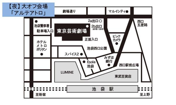 【翻訳フォーラム・シンポジウム & 大オフ2019】 イベント画像3