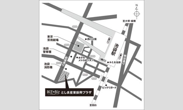 「『翻訳と〝絵〟』ワークショップ」(翻訳フォーラム・レッスンシリーズ#15) イベント画像2