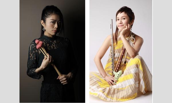 AtoY MUSICの中島香里+笛吹かな COLORFUL JAZZ CONCERTイベント