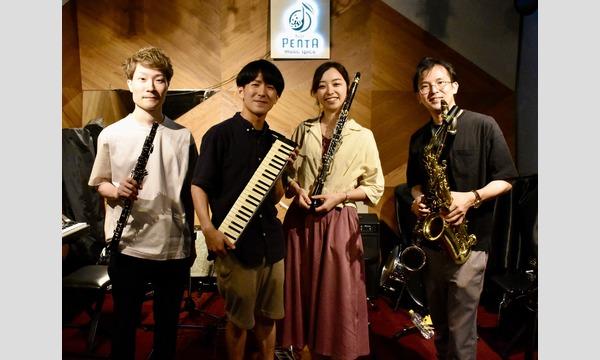 AtoY MUSICの坂本貴啓 ORCHESTRAイベント