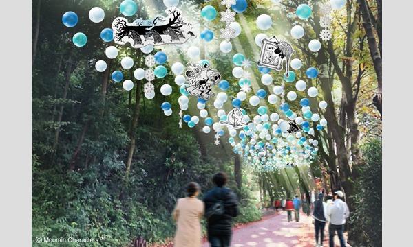 【3/1(月)】ムーミンバレーパーク イベント画像1