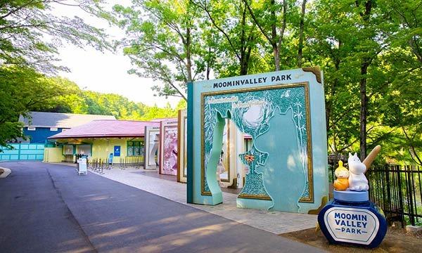 【~3/13(金)まで有効】ムーミンバレーパーク 入園チケット イベント画像1