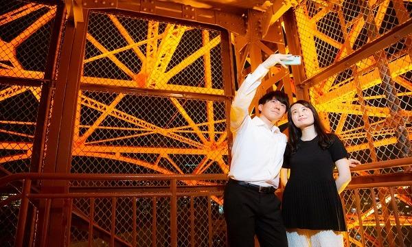『東京タワーメインデッキ』オープンエア外階段ウォークコースorエレベーターコース 公式オンラインチケット イベント画像3