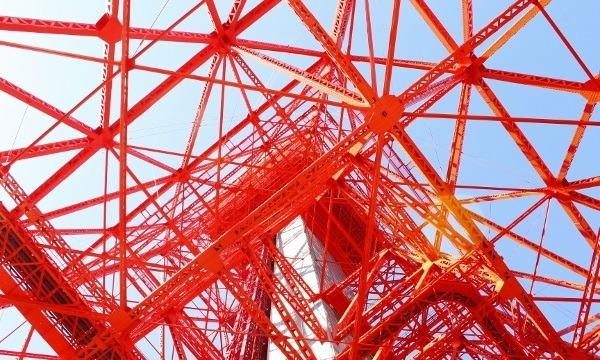 『東京タワー大展望台』公式オンラインチケット イベント画像3