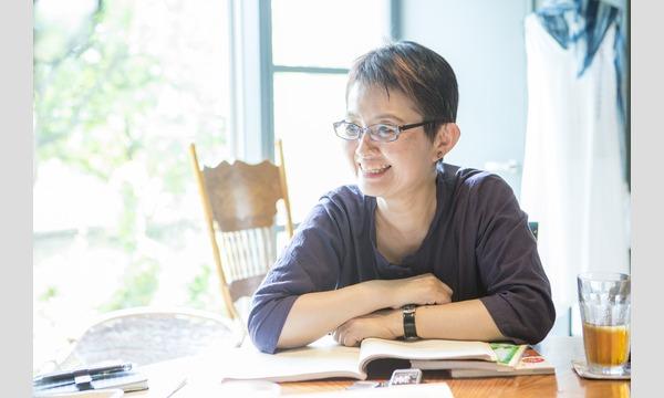 【オンライン子育ち講座】一人でできるように手伝って!知っておきたいモンテッソーリの子育ちの法則 イベント画像2