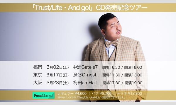 「Trust/Life・And go!」CD発売記念ツアー福岡公演 イベント画像1