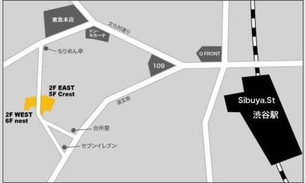 Bigfumiワンマンライブin東京 イベント画像2