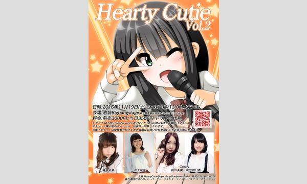 Hearty cutie VOL.2 イベント画像1
