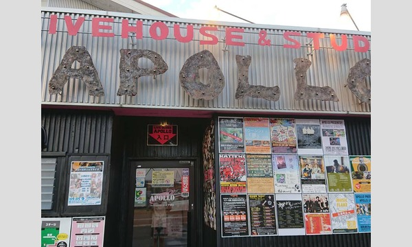 APOLLO PRESENTS!!Acoustic Street!!※無観客+投げ銭ライブ イベント画像2