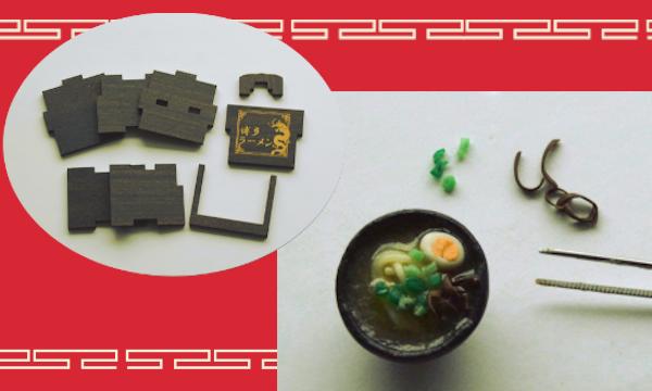 minneのハンドメイドマーケット2020   福岡発!粘土クラフトで作る、博多とんこつラーメンとレトロなおかもち イベント画像2