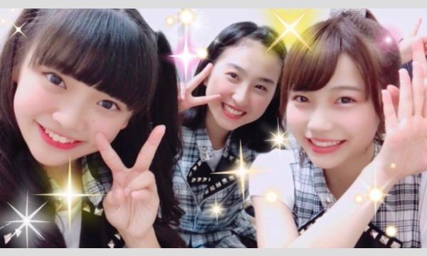 Spindleファンミ13『ことね生誕祭』 〜こっちゃん、セブンティーンだよスペシャル〜 イベント画像1