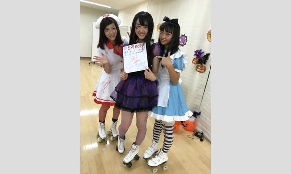 スピンドル 11月19日(日)ファンミーティング4 開催! in東京イベント