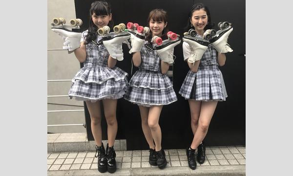 Spindle ファンミ11『告白ラブゲッチュ』MV初公開記念スペシャル イベント画像1