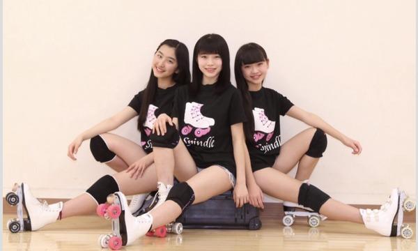 【10/28開催】スピンドル ファンミーティング 3 イベント画像1