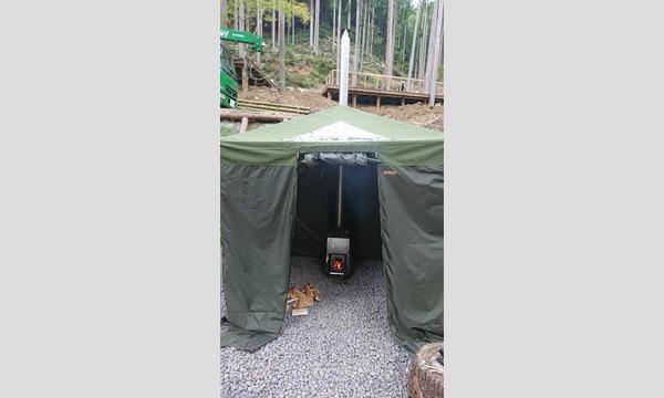 はんのう里山焚き火フェス イベント画像3