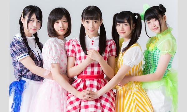 3.26 神宿 定期公演 in フジさんのヨコ Vol.3 イベント画像1