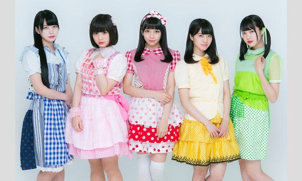 7.22(夜)神宿「神が宿る場所〜神宿ベスト10〜」 in東京イベント