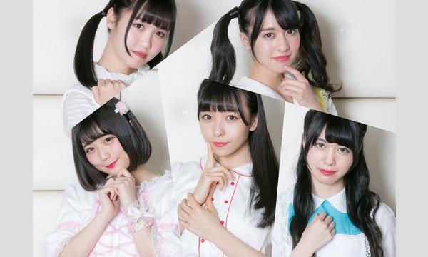 6.03 神宿 定期公演 in フジさんのヨコ Vol.14 イベント画像1