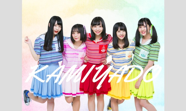 7.6 神宿 定期公演 in フジさんのヨコ Vol.15 イベント画像1