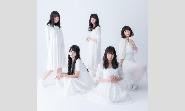 2.18神宿「神が宿る場所〜1000円ライブin関東〜」 in千葉イベント