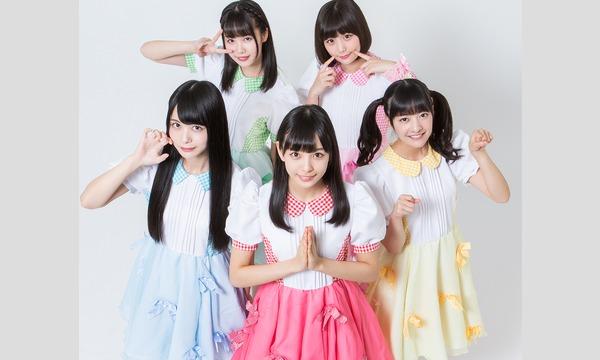 12.28神宿「神が宿る場所~1000円ライブin新宿ReNY~」 イベント画像1