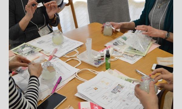 第25回 素敵にアロマテラピー講習会 〜 女性特有のがん患者交流会 〜 イベント画像2