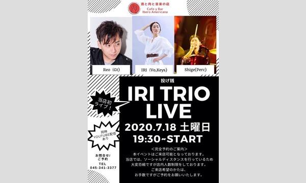 7/18 IRI TRIO LIVE イベント画像1