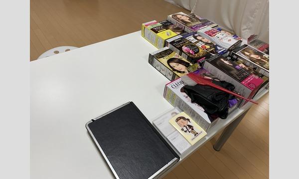 失敗させない「セルフヘアカラー」セミナー in仙台 イベント画像3