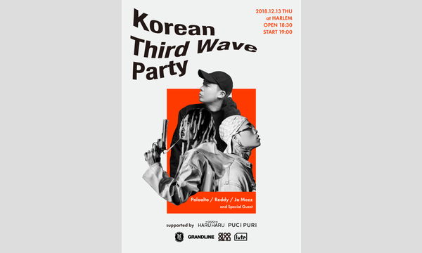 Korean Third Wave Party イベント画像1