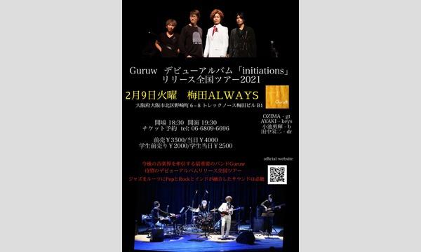 生配信ライブ  Guruw  デビューアルバム「initiations」リリース全国ツアー2021 ALWAYS 2/9 イベント画像1