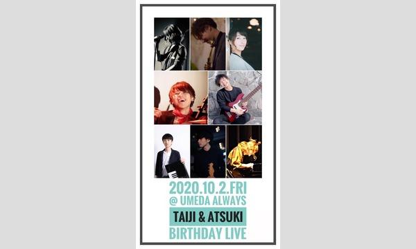 生配信ライブ  Taiji & Atsuki Birthday Live  2020/10/2 梅田ALWAYS イベント画像1